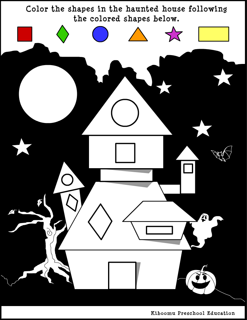 worksheet Halloween Worksheets For Kindergarten teaching shapes the shape song and halloween printable coloring activity for kids