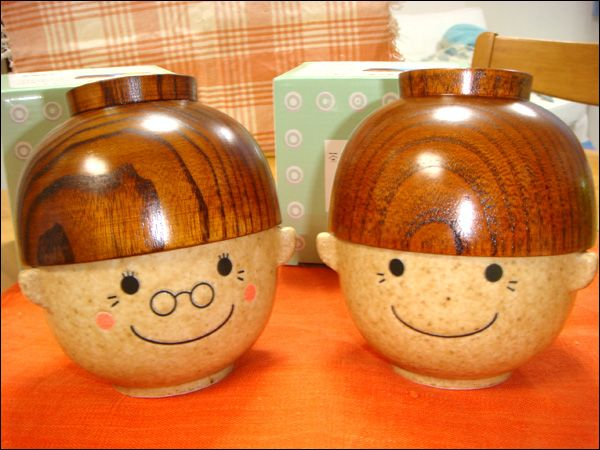 Rakuten: Bowl | Rice bowl | Tea wooden bowl - can't help but laugh at this one :) £13.35 +pp