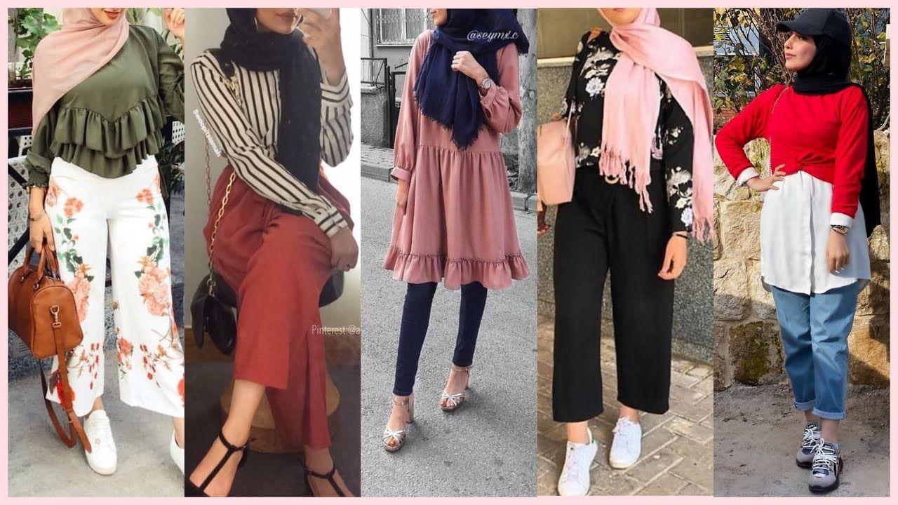 تنسيقات ملابس للمحجبات لربيع وصيف تنسيقات روعة لم تريها من قبل Hijab Outfits Youtube Outfits Fashion Pants