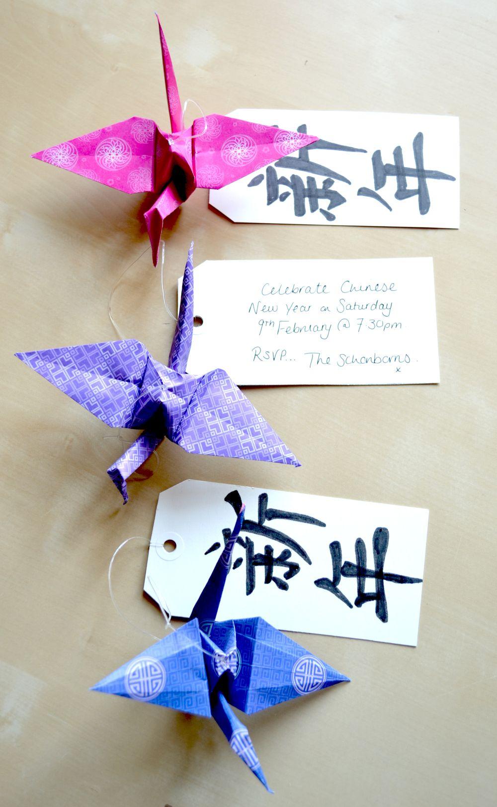 Chinese New Year… Invitations | Chinese new year ...