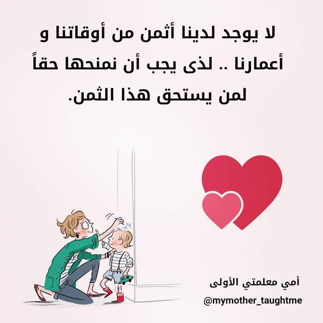 Pin By Asmaa Alabsi On Arabic Langauge Home Decor Decals Arabic Langauge Decor