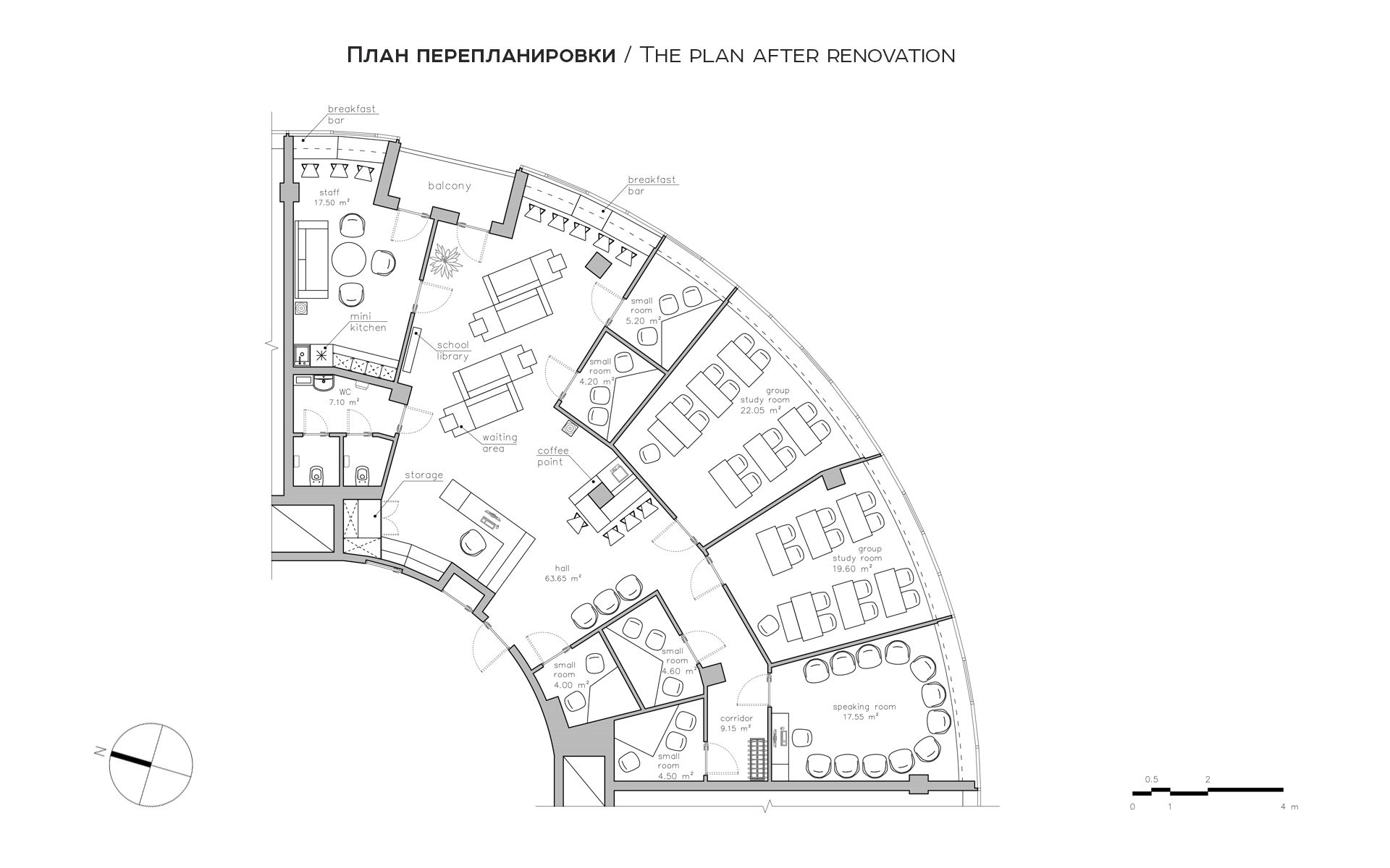 Friends English Club Interior Design For The English Language School By The Goort Dnipro Ukraine 2016 Office D Language School Language Centers English