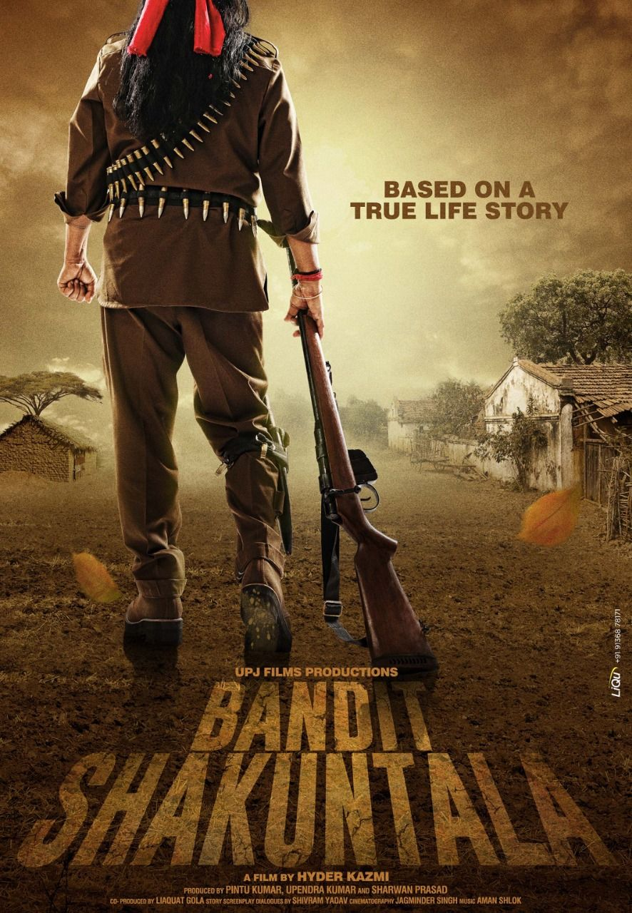 Bandit Shakuntala to be premiered at Cannes Hindi film