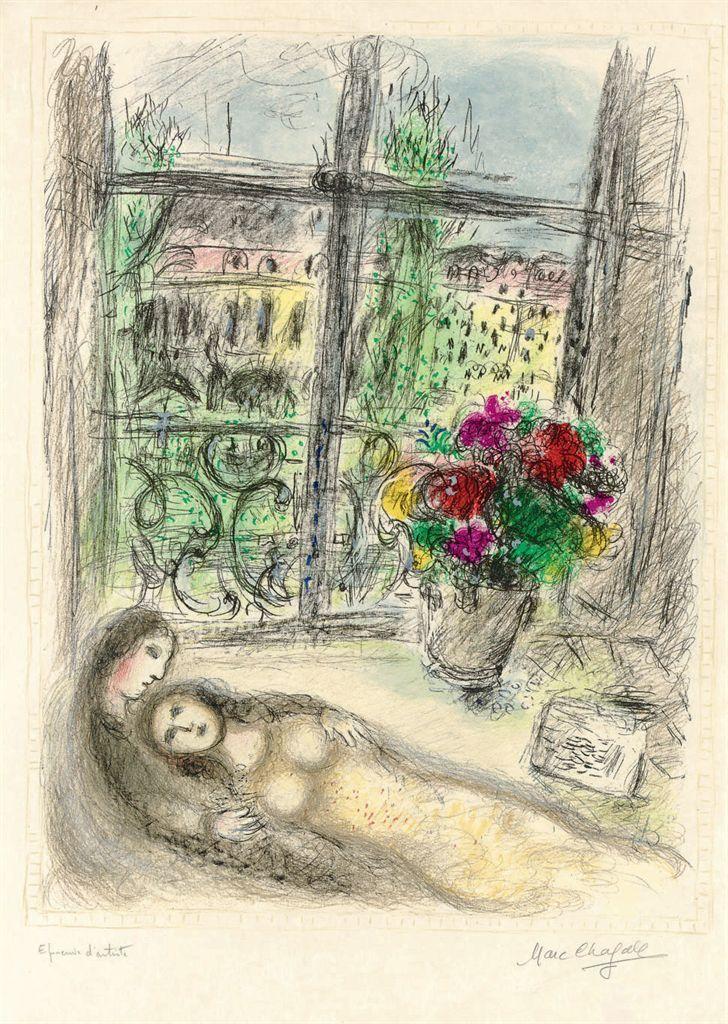 Quai des Célestins , Marc Chagall. French Painter, Stained Glass Artist, born in Russia (1887 - 1985)
