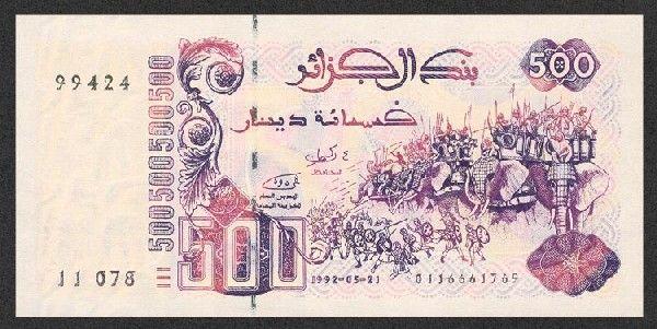 Resultat De Recherche D Images Pour نقود الجزائر القديمة Bank Notes Algeria Dinar