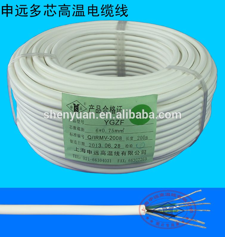 2 Core 0 35 Sqmm Ygzf Silicone Insulated Automotive Cable Avec Images