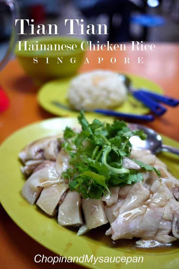 Tian Tian Chicken Rice  Chicken Rice Recipes, Hainanese -9912