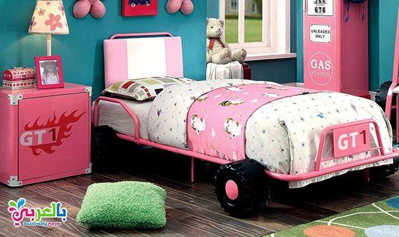 احدث غرف نوم اطفال بسريرين 2020 كتالوج صور بالعربي نتعلم Bed Toddler Bed Home Decor