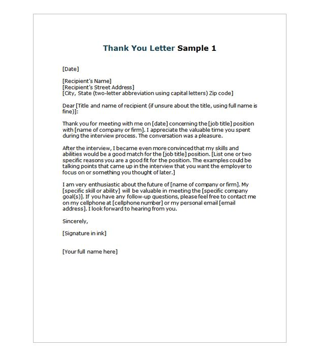 Thank You Letter   Lane Improvement