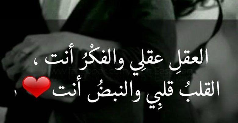تحميل حالات واتس اب روعة عن الحب والرومانسية Arabic Calligraphy Calligraphy
