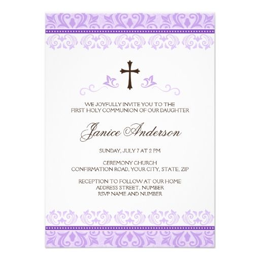 purple lace girls first communion confirmation card purple lace