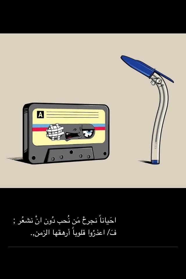 الرفق ما كان في شيء إلا زانه Electronic Products Electronics Walkman