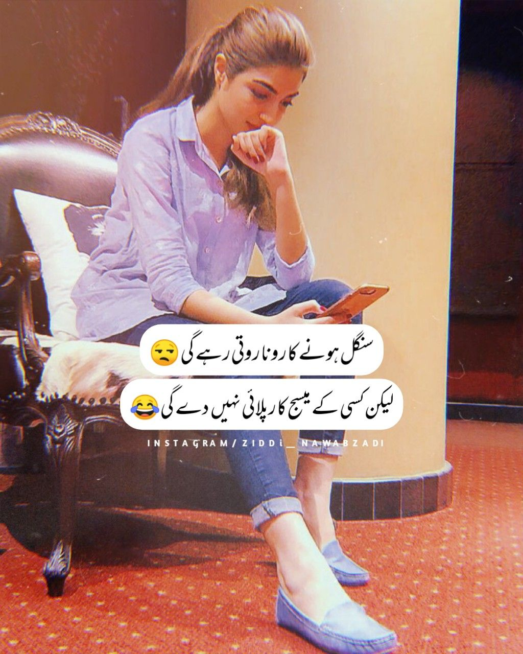 Pin by Iamhappy on NaWaBzaDî WrïTeS | Funny girl quotes