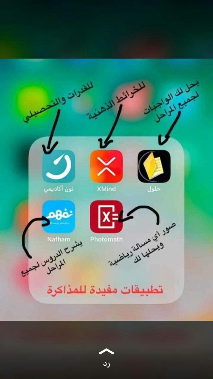تحميل كتاب كلمة للداعية الإسلامي مصطفى حسني pdf Iphone