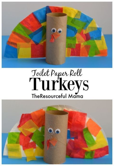 Toilet Paper Roll Turkey Kid Craft #thanksgivingcraftsfortoddlers
