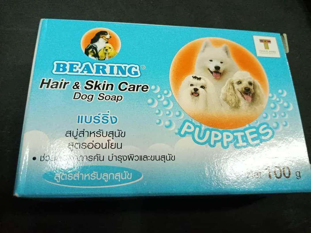BEARING HAIR AND SKIN CARE PET SOAP Visit us at PAWS AND