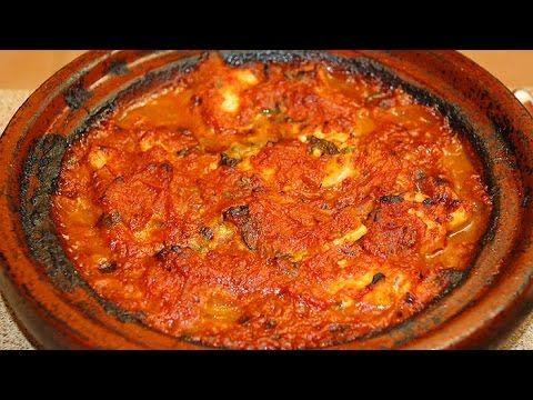Fish tagine recipe - Egytian Cuisine