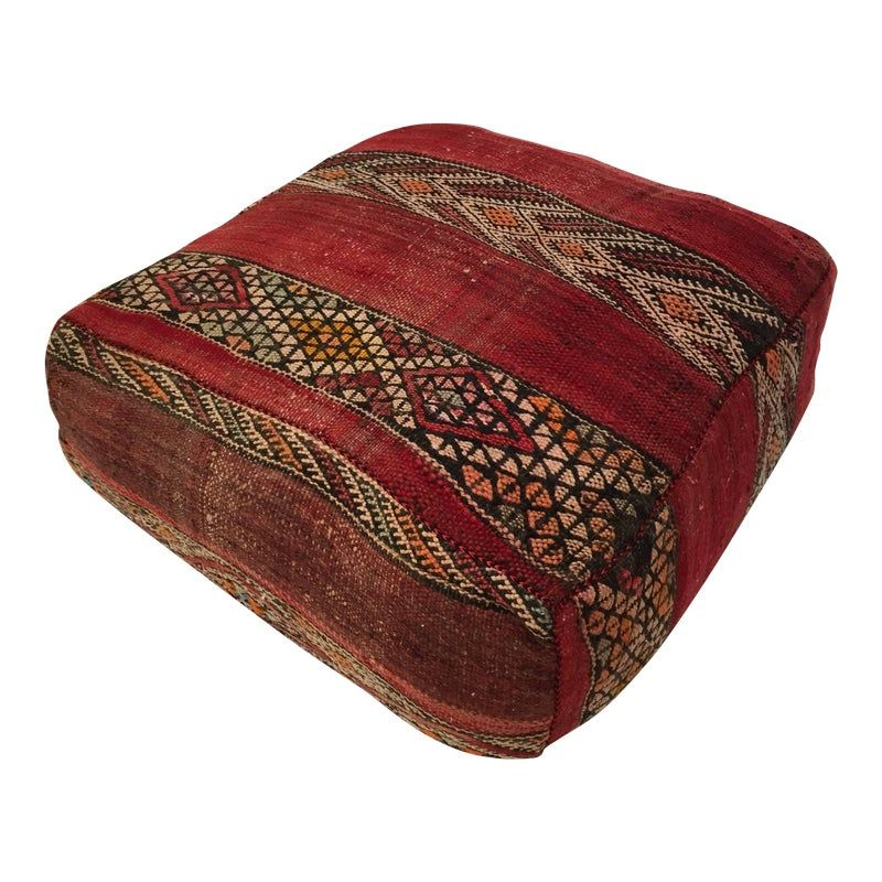 1960s Vintage Berber Rug Moroccan Floor Pillow Tribal Seat