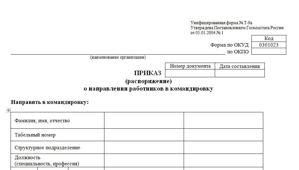 Гдз русский язык 4 класс 2004 часть1 рамазаева