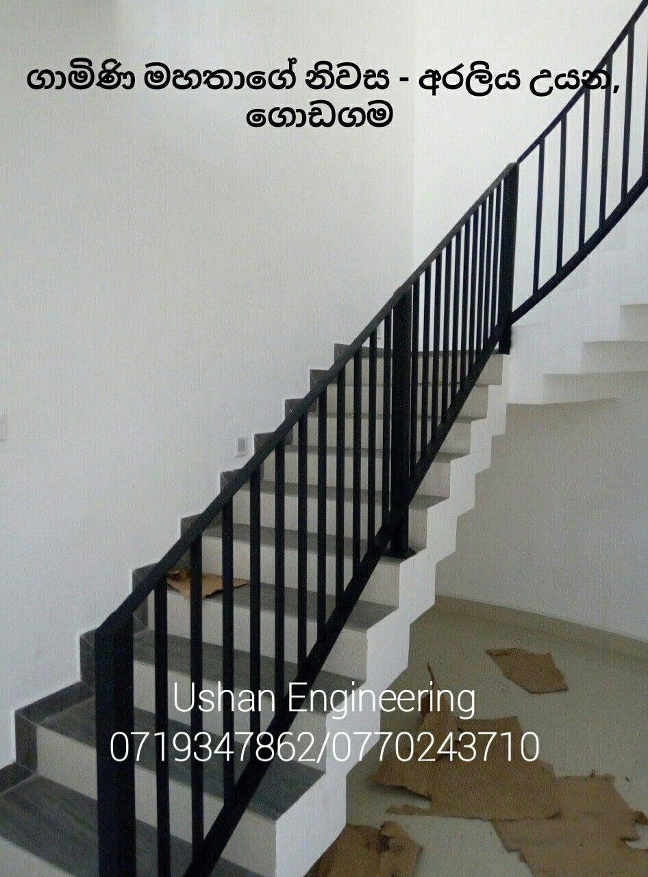 Steel handrailing designs sri lanka| balcony railing ...