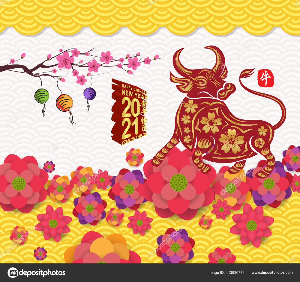 Download 2021 Chinese New Year Greeting Card With Traditionlal Blooming Border Year Of Chinese New Year Greeting New Year Greetings New Year Greeting Cards