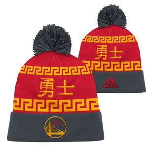 c2854f34020445 Golden State Warriors adidas Chinese Heritage Cuffed Pom Knit Hat - Red/ Slate