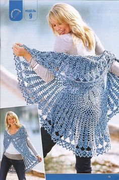 If I ever learn to crochet! Fantasy Shawl | Free Vintage Crochet Patterns.