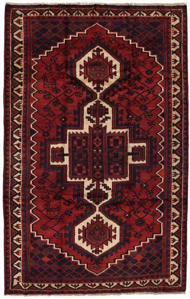 Lori Bakhtiari Persian Carpet 245x155 Persian Rug Rugs Simple Carpets