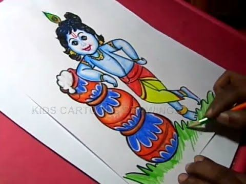 How To Draw Lord Little Krishna Color Drawing Step By Step Youtube In 2020 Little Krishna Drawing For Kids Art Drawings For Kids