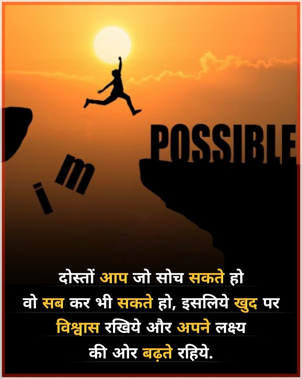 motivational status images in hindi free download in 2020