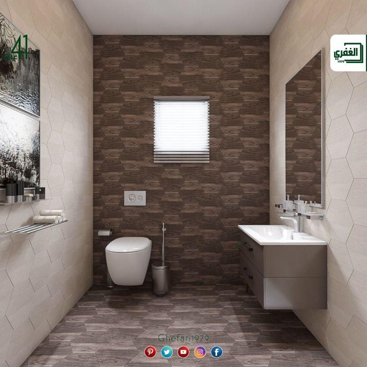 بورسلان أسباني ديكور سداسي للاستخدام داخل الحمامات المطابخ اماكن اخرى للمزيد زورونا على موقع الشركة Https Www Ghefari Com Bathroom Toilet Instagram Posts