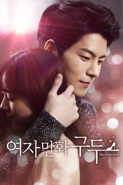 Her Lovely Heels (Korean Movie - 2014) - 여자만화구두 극장판, find Her Lovely Heels (여자만화구두 극장판) cast, characters, staff, actors, actresses, directors, writers, pictures, videos, latest news, reviews, write your own reviews, community, forums, fan messages, dvds, shopping, box office
