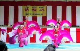 Resultado de imagen para abanico de danza china