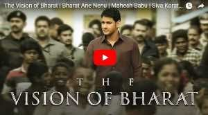 Download Bharat Ane Nenu Full-Movie Free