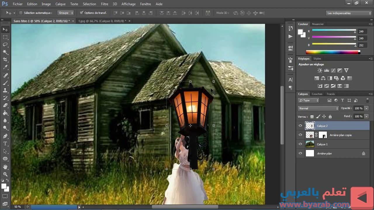 مهارات الفوتوشوب عمل انارة ملتهبة عن طريق دمج الصور في Photoshop 2 In Screenshots Desktop Screenshot