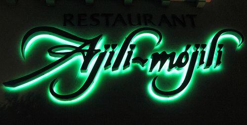 Ajili Mojili Restaurant Condado San Juan Pr Dining