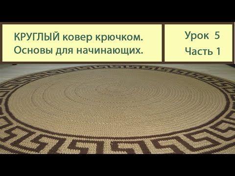 Касса букв УТИЛИТАРНОЕ РУКОДЕЛИЕ 59