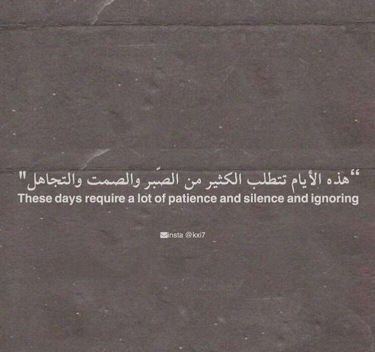 تويتر اقتباسات مترجمة Klmat Eng Grief Quotes Love Words Quotes
