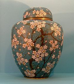 Ming Style Cloisonne' Ginger Jar in the Chinese Style.