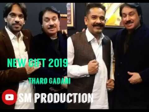 SHAMAN ALI MIRALI NEW ALBUM 2019 | DUET SONG Sindhi Songs New 2019