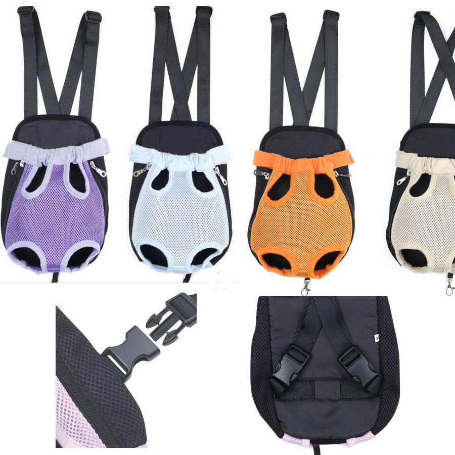 Dog Paw Rucksack Backpack Bag lead collar brush treats bowl bone