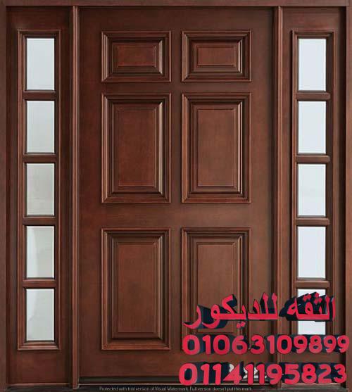 ابواب خشب للغرف الداخلية أبواب خشب للشقق ابواب خشب للحجرات ابواب خشب للفلل ابواب خشب كلاسيك ا Wooden Main Door Design Wooden Main Door Single Main Door Designs