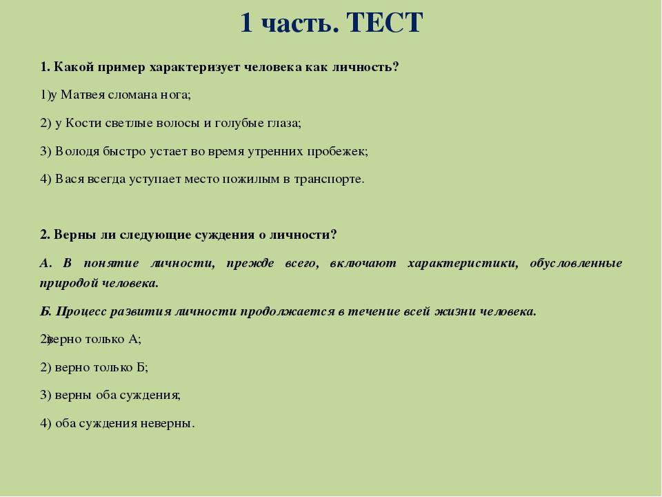8 вид конспект урока 1 класс