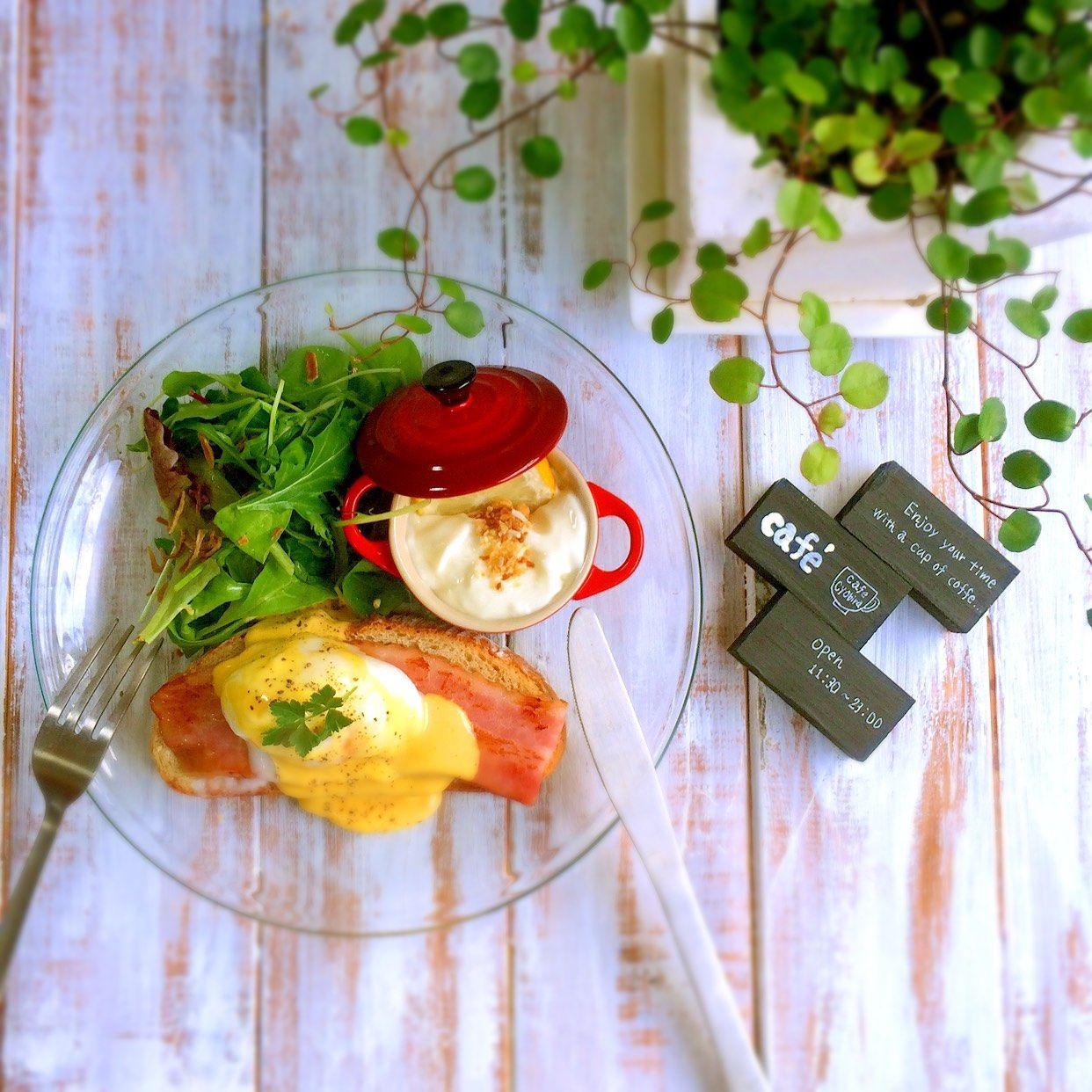 お家がカフェに大変身簡単人気の レシピを大公開