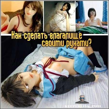fotoshop-vagini-foto