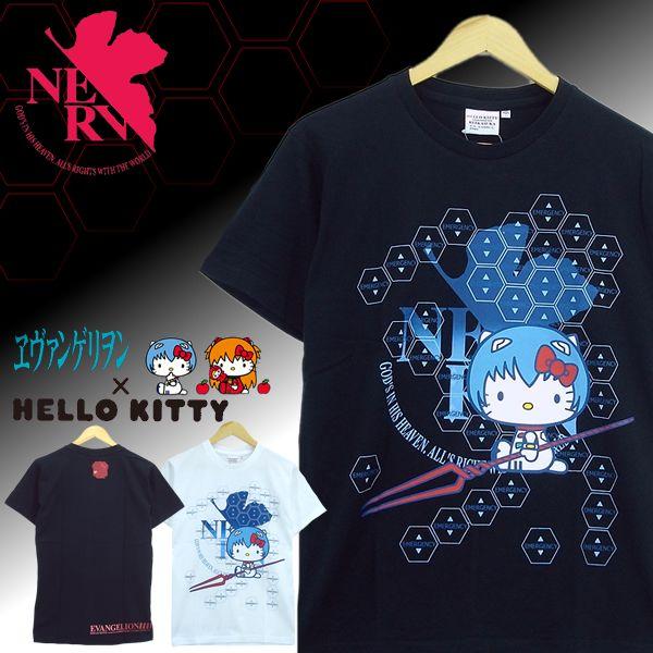 NERV × Kitty