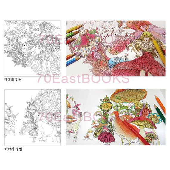 Pandora Coloring Book For Adult Enchanted Fantasy Trip Korean