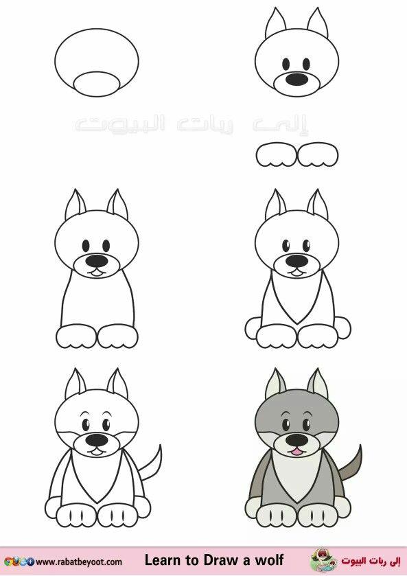 Pin De Ericka Campos En Dibujo Facil Dibujos Faciles Para Ninos Aprender A Dibujar Animales Dibujos De Animales