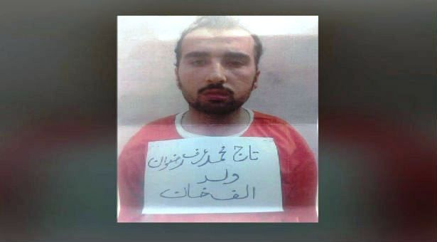 1 Of The Main Executors Of The Aps Peshawar Carnage Arrested Arrest Maine School
