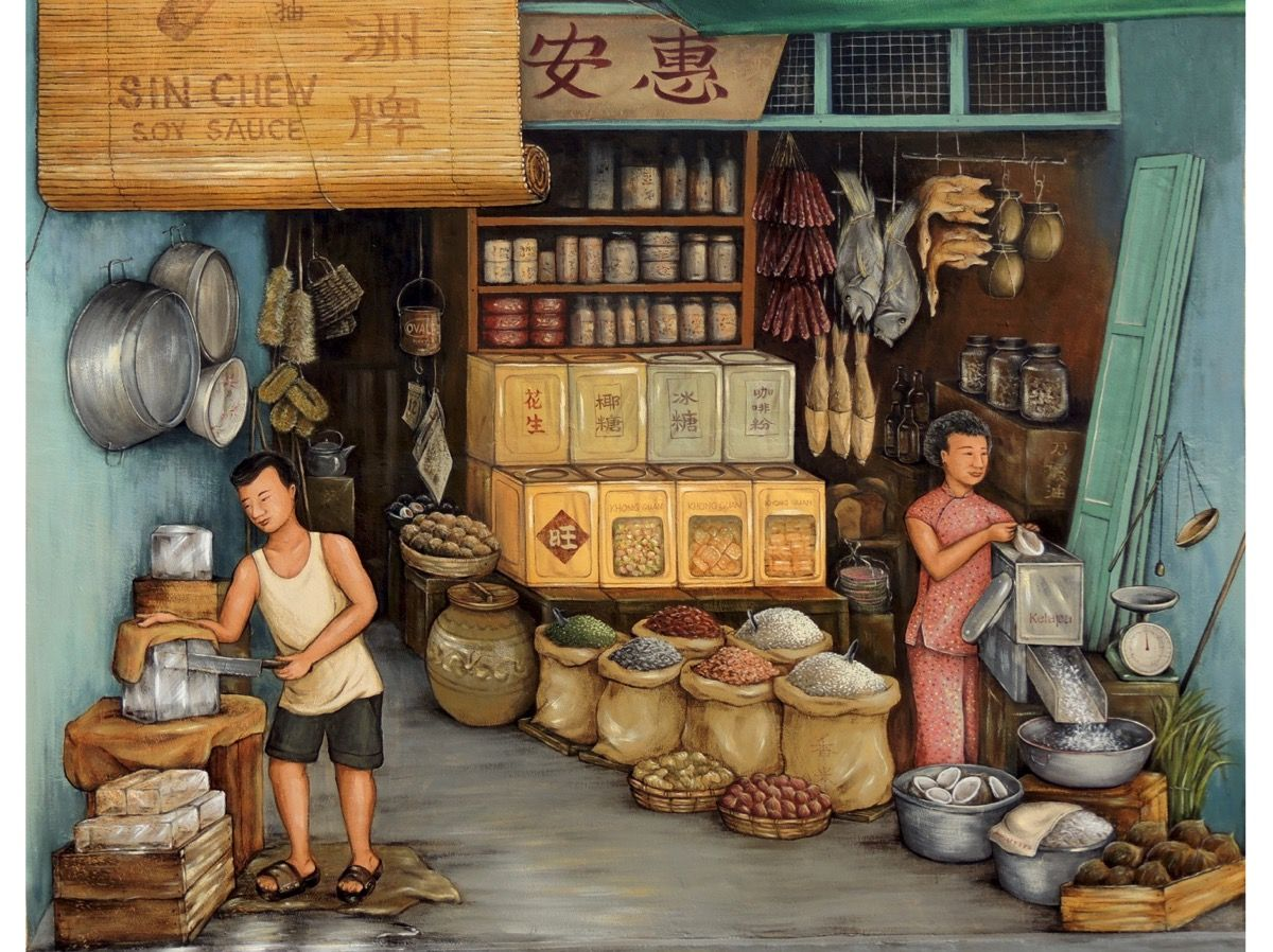 Mural Provision Shop By Yip Yew Chong Singapore A Little